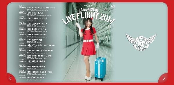 LIVE_FLIGHT_000.jpg