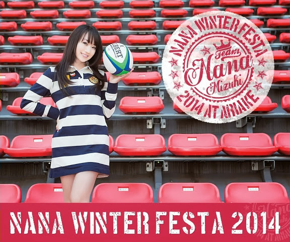 NANA_FES2014_000.jpg